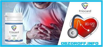 Friocard  - wspomaga pracę serca – ceneo  – efekty – cena
